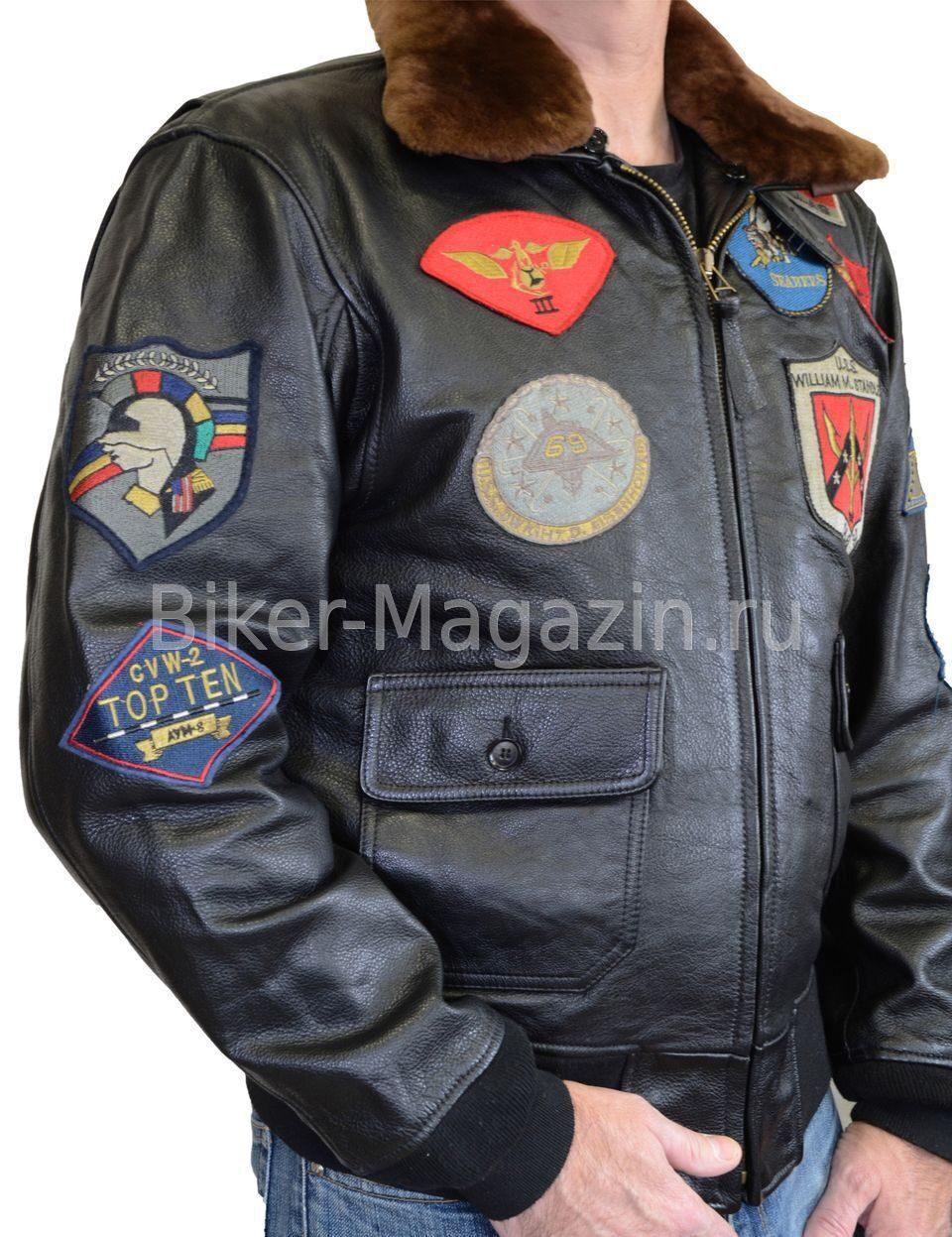 Кожаная куртка пилот бу