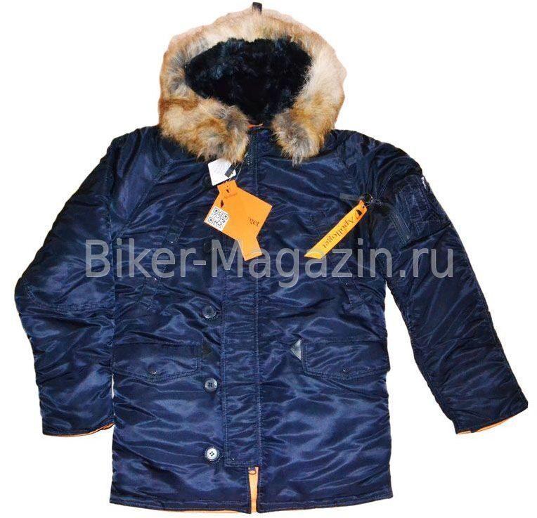 Куртка Аляска Оранжевая Купить